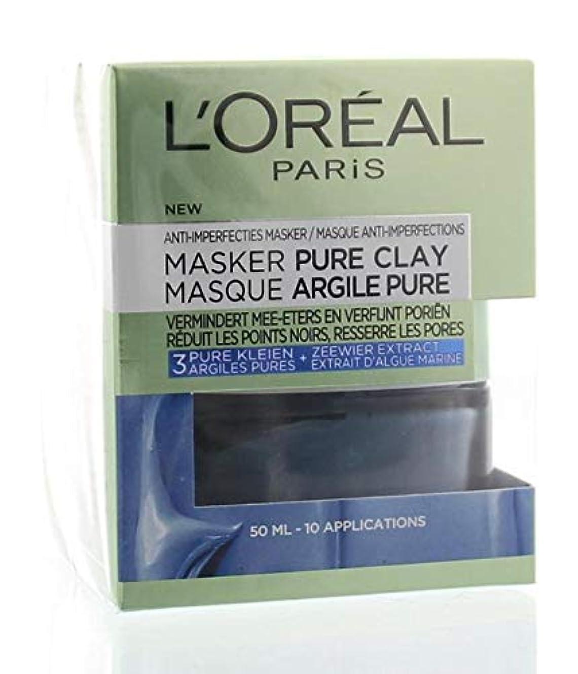 実験的癒す品種ロレアル Pure Clay Mask - Anti-Imperfections Mask 50ml/1.7oz並行輸入品