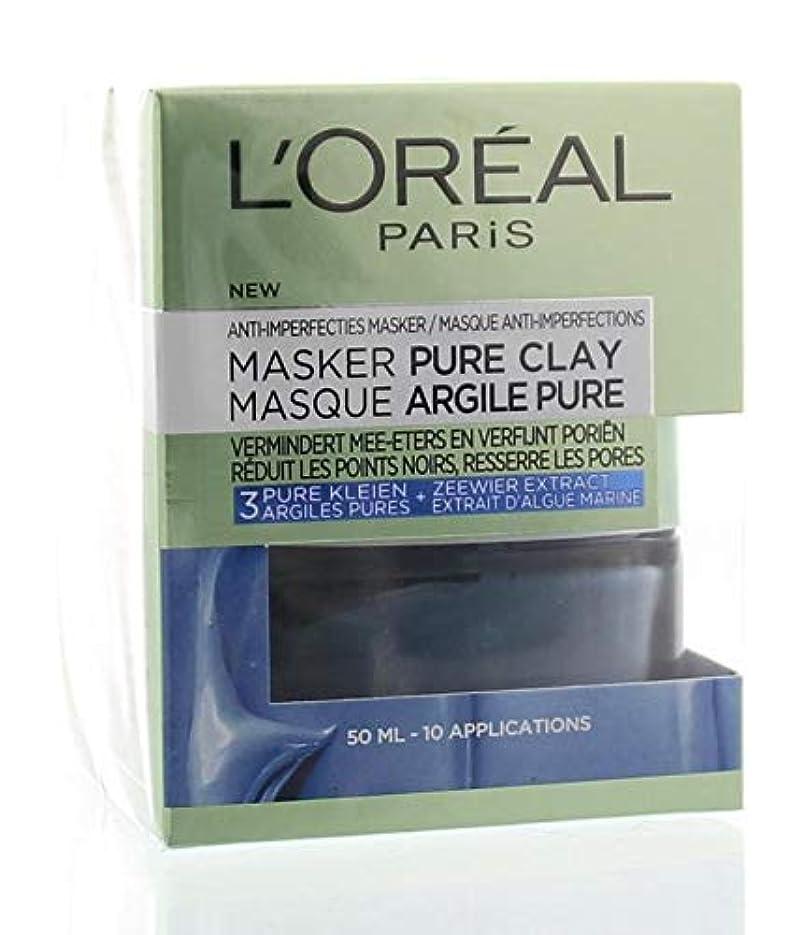 柔和ブロンズ爪ロレアル Pure Clay Mask - Anti-Imperfections Mask 50ml/1.7oz並行輸入品