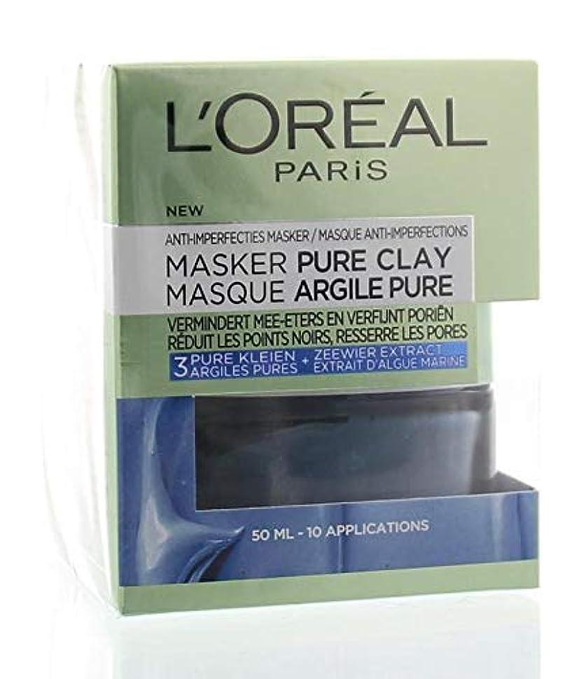 オンス申し込む行うロレアル Pure Clay Mask - Anti-Imperfections Mask 50ml/1.7oz並行輸入品