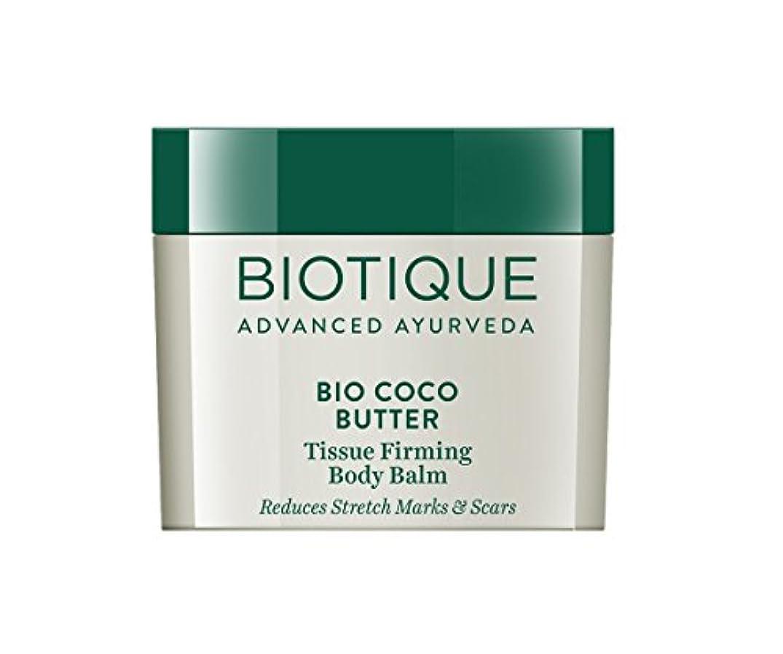 とげのある機械的に心理的にBiotique Bio Coco Butter 50gm