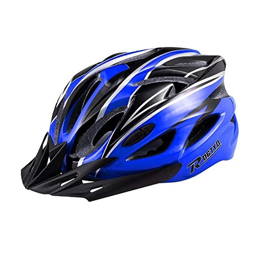 ラリーベルモント値フェローシップアウトドアライディングヘルメット、取り外し可能なキャップ EPSクラッシュプルーフヘルメット、軽量のライニング取り外し可能、