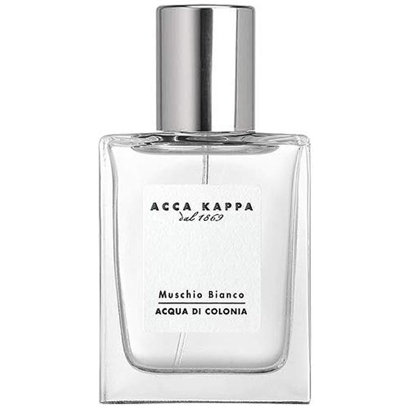 控えめな倉庫知るアッカカッパ ACCA KAPPA ホワイトモス オーデコロン 50ml [並行輸入品]