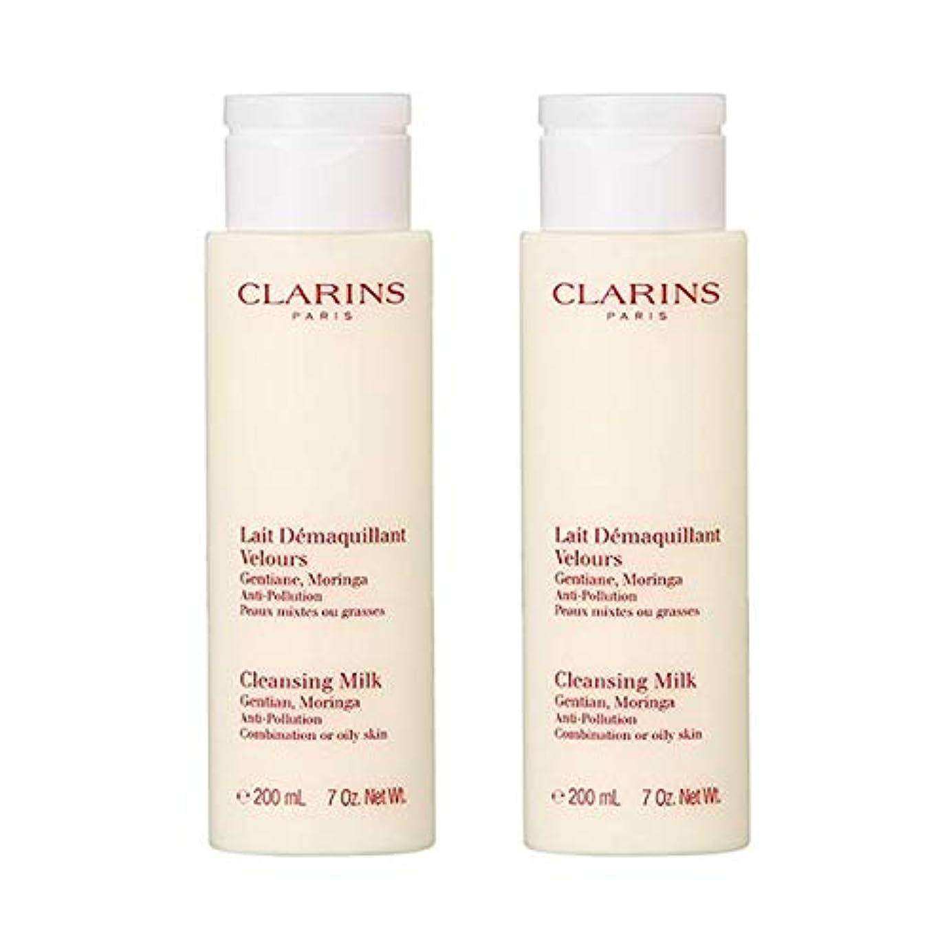 最大のシンカンまっすぐにする【セット】クラランス CLARINS クレンジングミルク コンビネーション/オイリー 200mL 2個セット [並行輸入品]