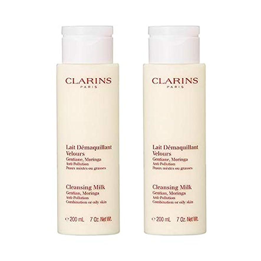 【セット】クラランス CLARINS クレンジングミルク コンビネーション/オイリー 200mL 2個セット [並行輸入品]