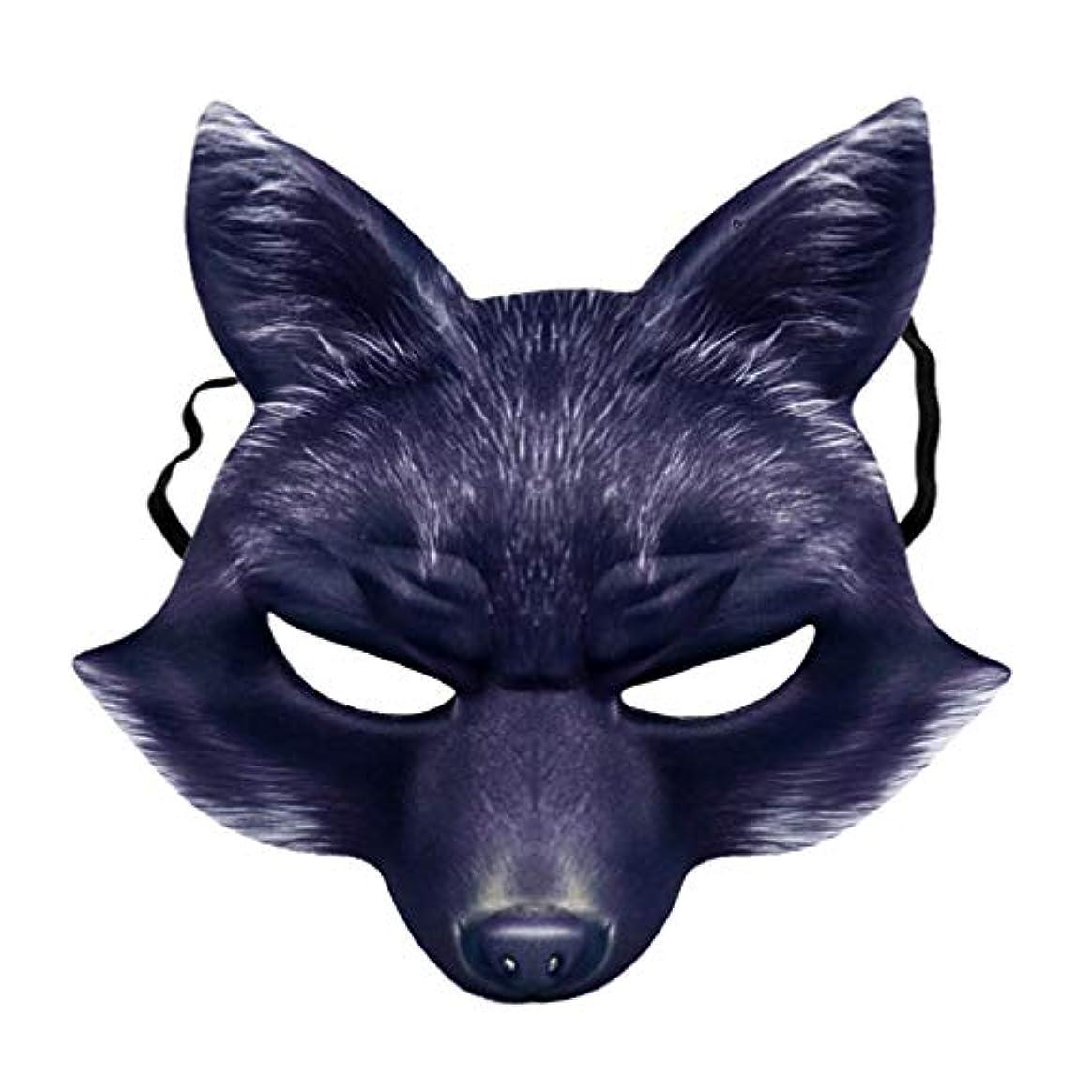すでに心理学アミューズメントBESTOYARD キツネハーフフェイスマスク怖い動物コスチュームマスクアクセサリー用男性大人ハロウィンパーティーの好意