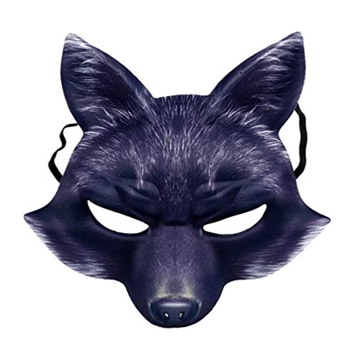 好き米国アナロジーBESTOYARD キツネハーフフェイスマスク怖い動物コスチュームマスクアクセサリー用男性大人ハロウィンパーティーの好意