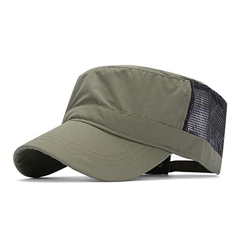 文房具認識気をつけて日よけ帽 日曜日帽子メンズファッション春夏アウトドア日焼け止めフラットトップ通気性メッシュキャップクイックドライキャップ ZHAOSHUNLI (Color : Army Green, Size : 60-65cm)