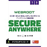 【amazon.co.jp限定】Webroot SecureAnywhere インターネットセキュリティコンプリート(最新) 5台1年版 オンラインコード版