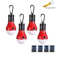 LEDキャンプランタン、[4パック]キャンプ、ハイキング、釣り、ハリケーン、嵐、停電用のポータブル屋外テントライト緊急電球ライト(バッテリーを含む) (赤)