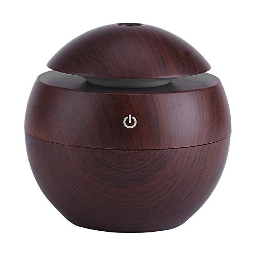 香り権利を与えるペフLEDタッチ付きミニUSBアロマエッセンシャルオイルディフューザー、クールミスト加湿器オイルディフューザー寝室用リビングルーム研究ヨガスパ、130mL(#2)