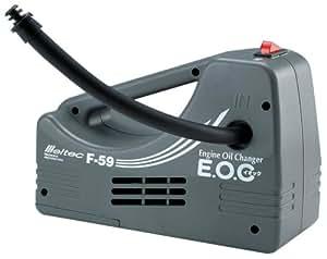 メルテック オイルチェンジャー(電動式)  E.O.C イオック Meltec F-59