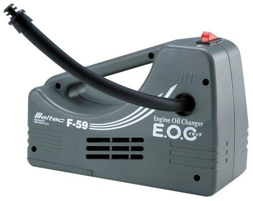 メルテック(meltec) 電動式エンジンオイルチェンジャー E.O.C イオック