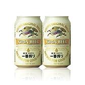 【2ケース】キリン一番搾り生ビール350ml缶(6缶パック)