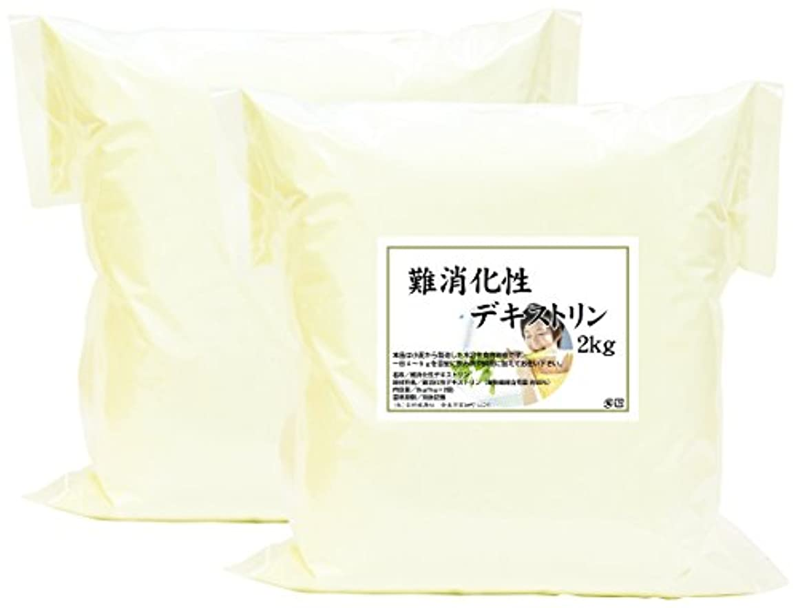 無駄に葉っぱショート自然健康社 難消化性デキストリン 2kg(1kg×2袋) 密封袋入り