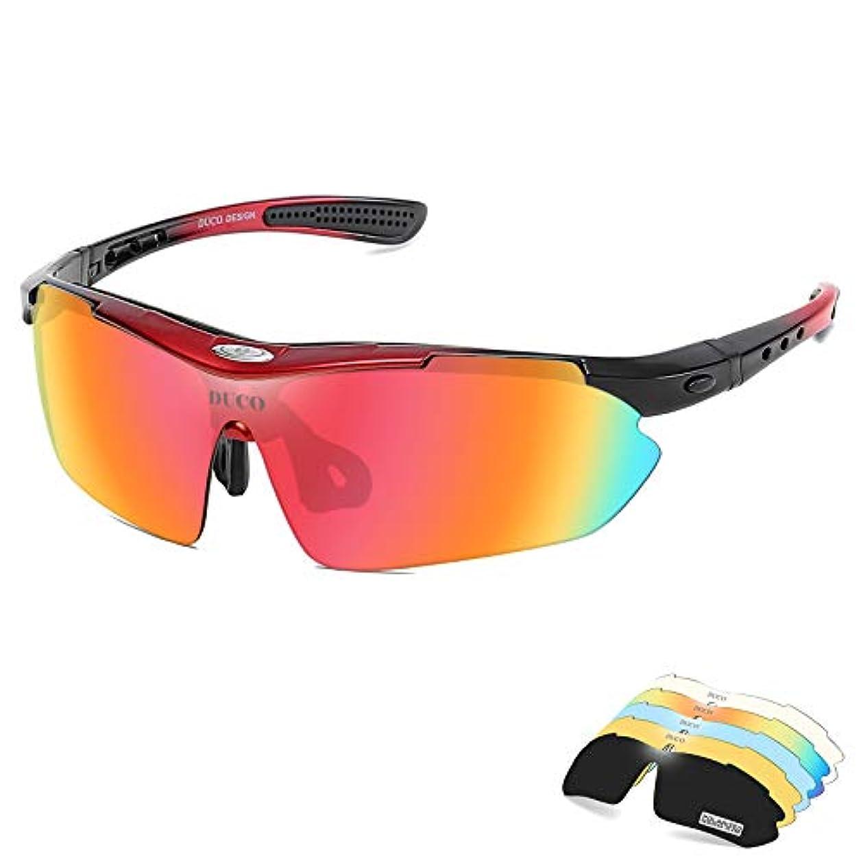 あえてキャンペーン人道的Duco スボーツサングラス 偏光レンズ5枚 ユニセックス 紫外線カット ロードバイク 自転車 UV400保護 SP0868