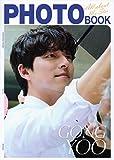 コン・ユ グッズ 写真集 SPECIAL POHOTO BOOK 50ページ + ステッカーセット 画像
