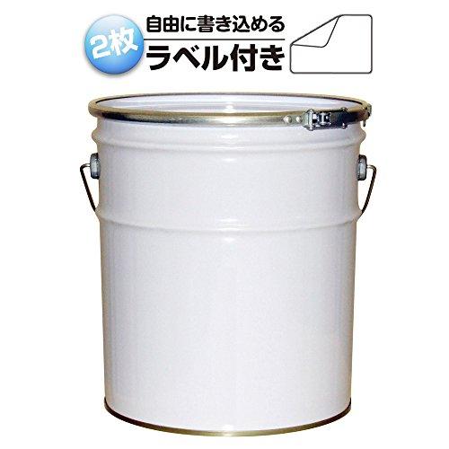 ガレージ・ゼロ 無地 ペール缶 18L 白/白ペール/オープン(フタタイプ)/空缶/TFS(ティンフリースチール)/GZKN36