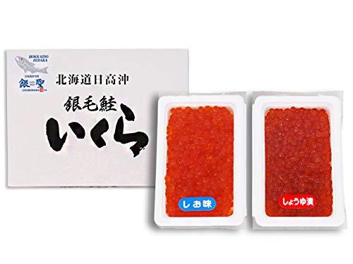 銀聖いくら(いくら醤油漬け150g 塩いくら150g)ギンセイいくらしょうゆ漬け 銀聖塩イクラ(いくら食べ比べ)銀毛鮭 さけの卵