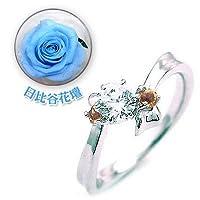 【SUEHIRO】 (婚約指輪) ダイヤモンド プラチナエンゲージリング(11月誕生石) シトリン(日比谷花壇誕生色バラ付) #15