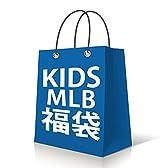 SELECTION(セレクション) MLB 2017 福袋 1万 ユース - M(140) [並行輸入品]