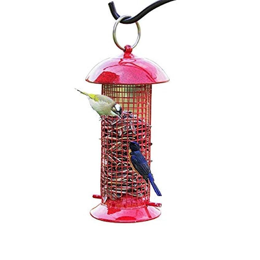 受け入れ醜いヒット金属吊り鳥フィーダー、バルコニーのための金属ハンギングバードフィーダー、屋外自動フィーダー、庭の装飾、野鳥の表示 (色 : 赤)