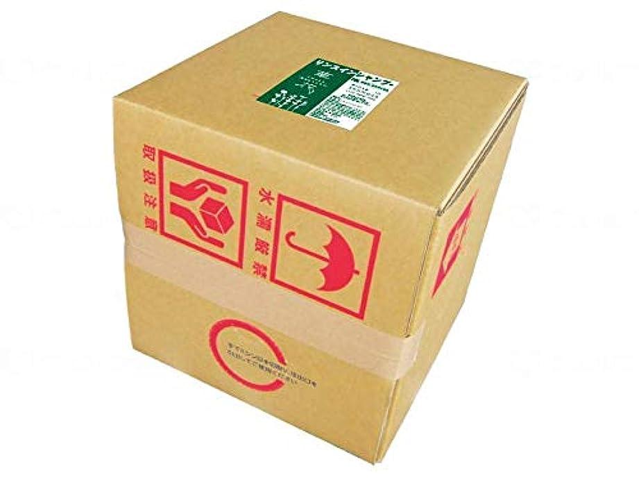 正確に下に向けます雨のクサノハ化粧品 ボディソープ 凛 5リットル 4箱セット