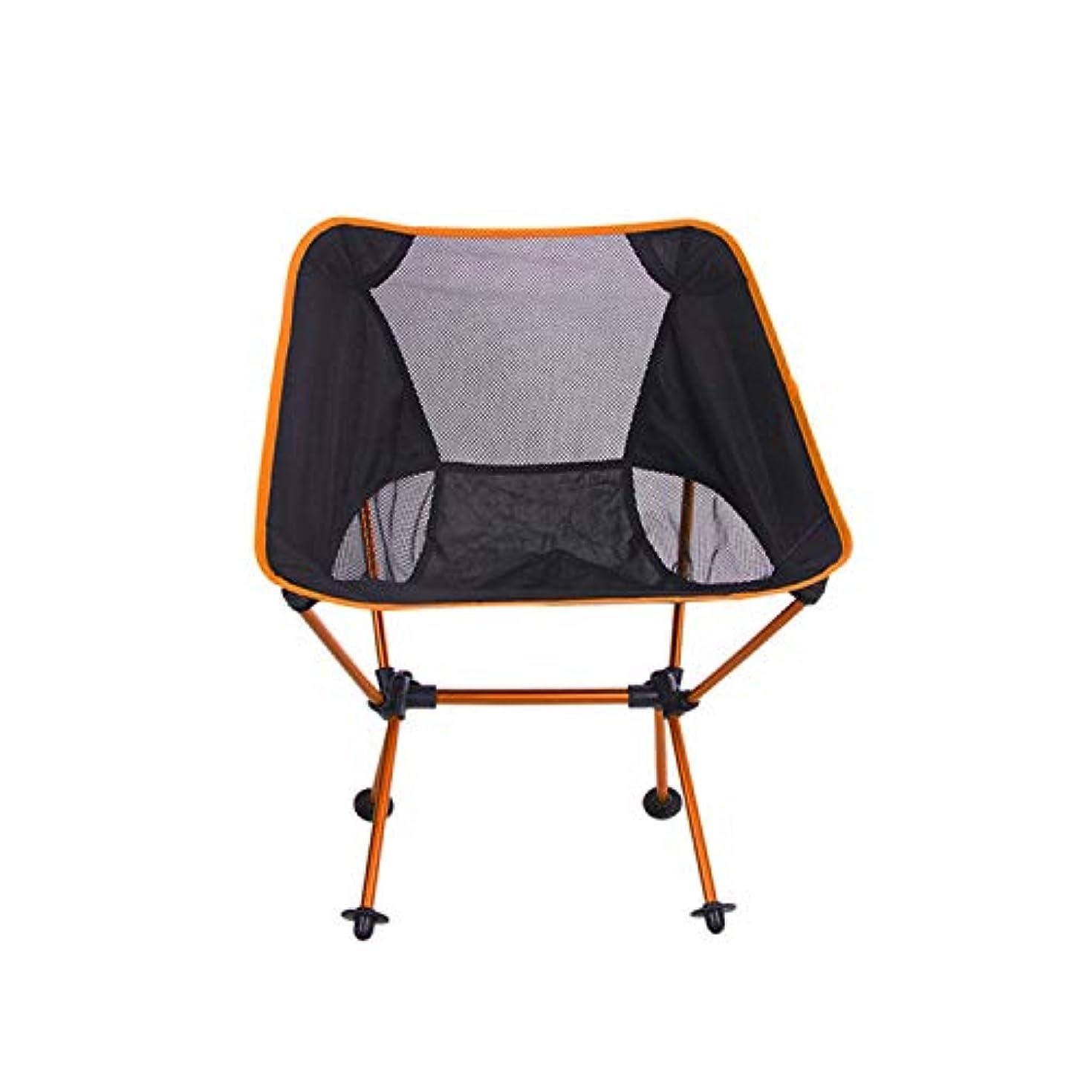ジョリー急行する過ち屋外キャンプ折りたたみ椅子ポータブルムーンチェア超軽量アルミ釣りの椅子レジャースケッチチェア