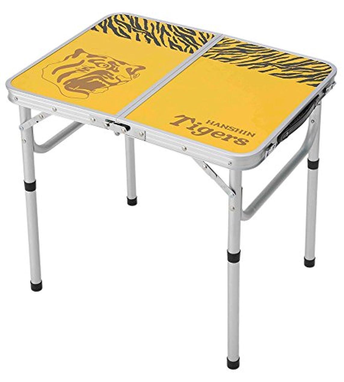 変換するめったにかんたんLEZAX(レザックス) 阪神タイガース アルミ フォールディングテーブル HTTB-8758