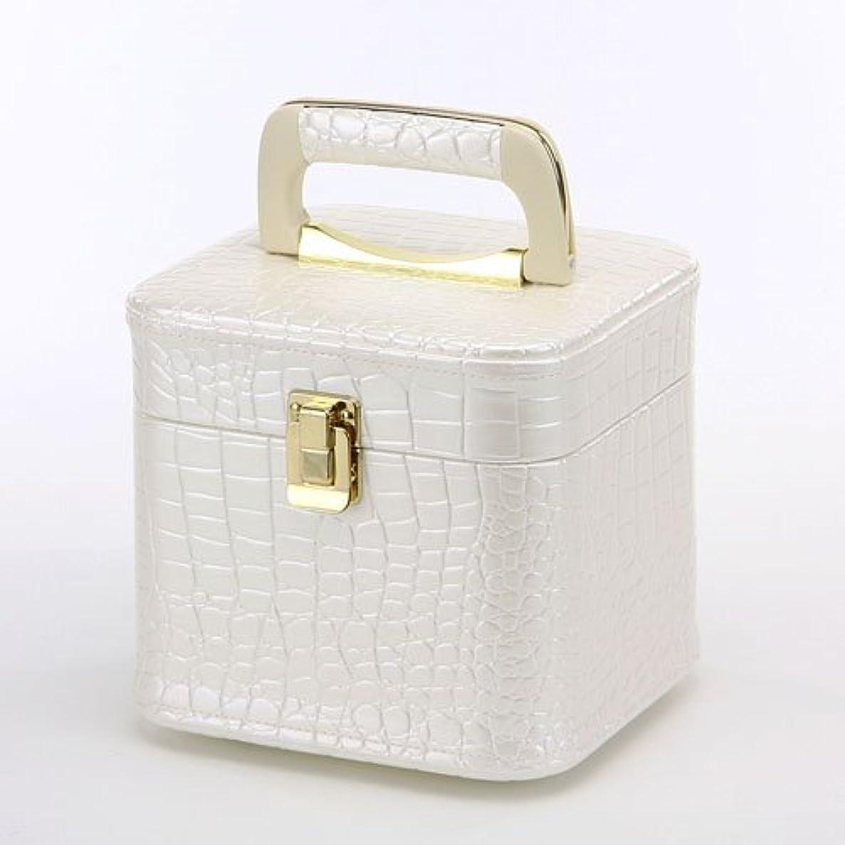 ポジション近く機会日本製 メイクボックス パールホワイト クロコ ミニ (トレンケース クロコダイル風) (コスメボックス)