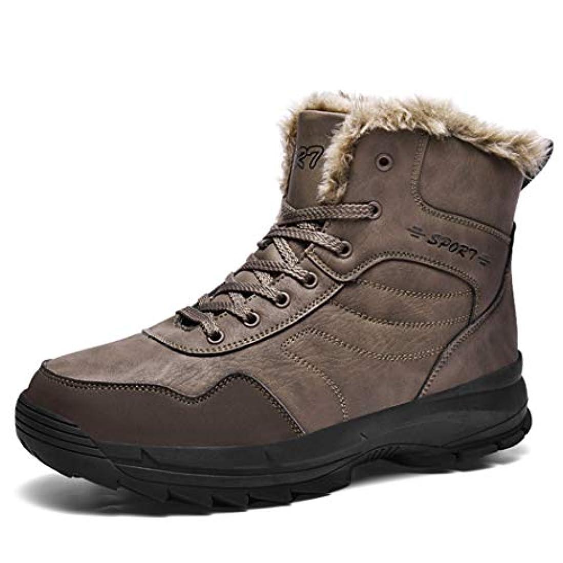 バルブ推定する健康的[Dong] ウォーキングシューズ アウトドアシューズ メンズ 冬靴 防水 防滑 靴 裏起毛 防寒靴 雪靴 ウィンターブーツ 保暖 レインブーツ スノーブーツ トレッキングシューズレインブーツ スノーシューズ