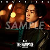THE RAMPAGE 川村壱馬 アザージャケット FRONTIERS