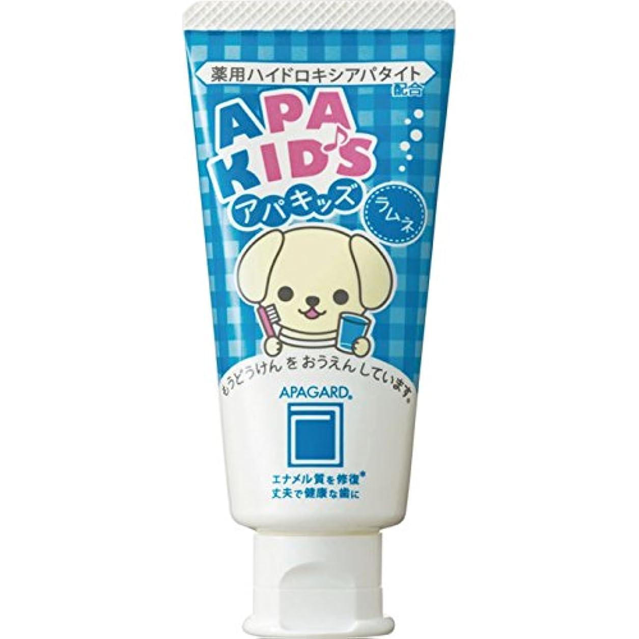 細いホステル究極のサンギ アパガード アパキッズ 60g (医薬部外品)