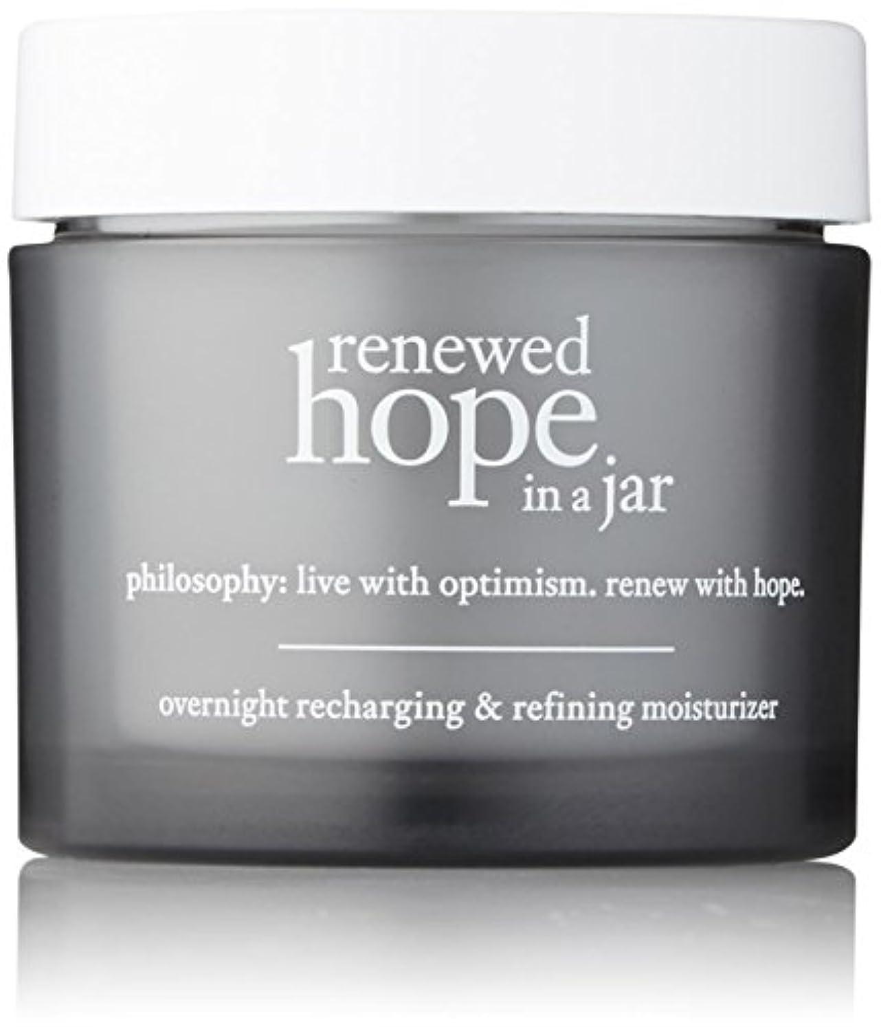 ゲートウェイマーベル布フィロソフィー Renewed Hope In A Jar Overnight Recharging & Refining Moisturizer 60ml/2oz並行輸入品