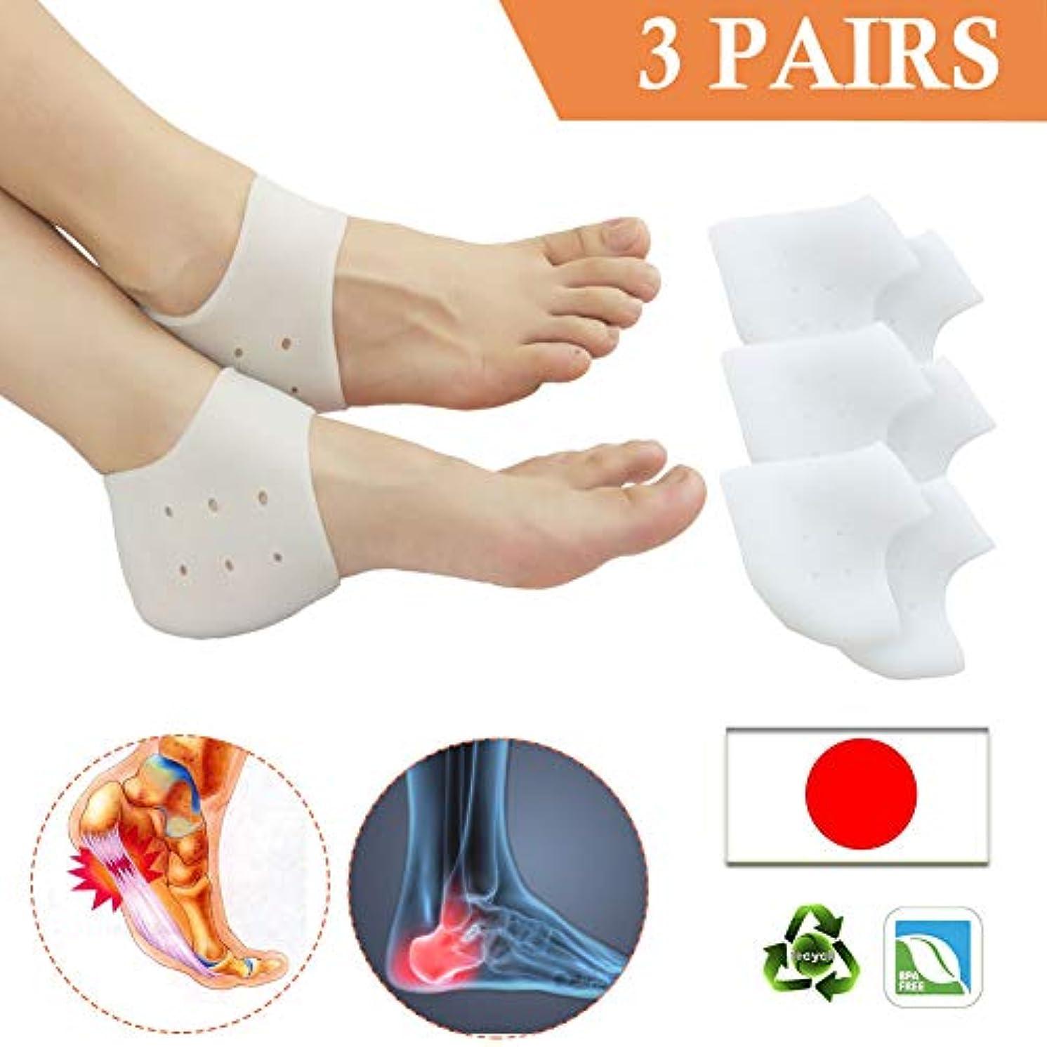 落胆したの前で定期的Pnrskter かかと保護カバー ヒールカップ足底筋膜炎インサート通気性 ヒールの痛み緩和(白(6ピース))