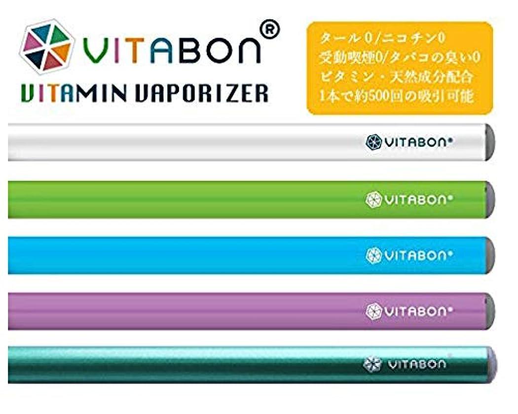 パラメータバット縁石VITABON ヴィタボン 人気フレーバー5種セット