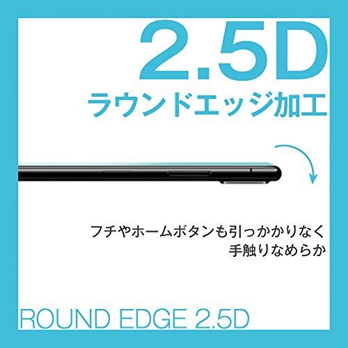 『[BEGALO] iPhone X/Xs 用 ガラスフィルム 0.33mm 硬度9H 日本製素材 飛散防止 指紋防止 高感度タッチ 3Dtouch対応 気泡ゼロ 自己吸着 高透過率 2.5D ラウンドエッジ加工 (iPhoneX/Xs,5.8インチ)』の7枚目の画像