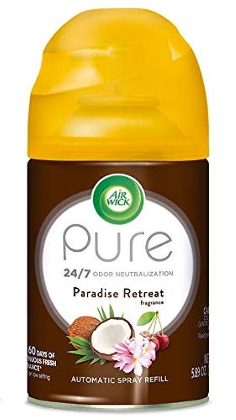 吸い込むダンプウイルスAir Wick 生命の香りつめかえFreshmatic自動パラダイスリトリート、6.17オンス、エアフレッシュナー、スプレー