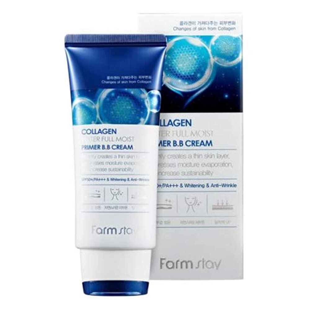 不調和会社ライドFarmstay Collagen Water Full Moist Primer BB Cream コラーゲンウォーターフルモイストプライマーBBクリーム50g SPF50+/PA+++ [並行輸入品]