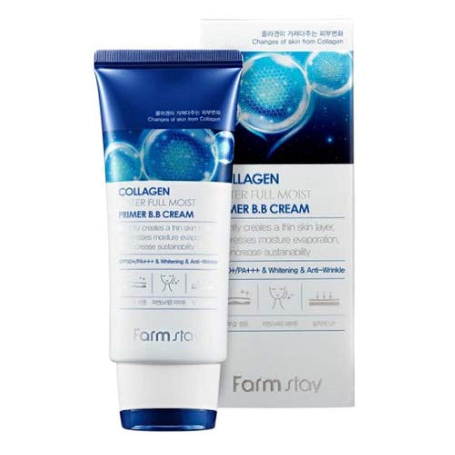 織機受けるがんばり続けるFarmstay Collagen Water Full Moist Primer BB Cream コラーゲンウォーターフルモイストプライマーBBクリーム50g SPF50+/PA+++ [並行輸入品]