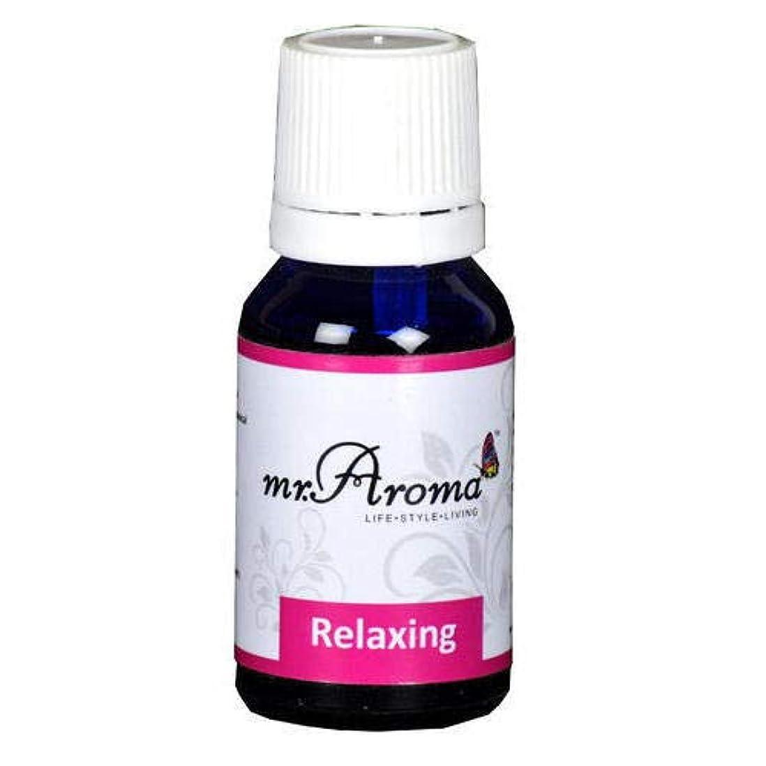 不純に向けて出発連帯Mr. Aroma Relaxing Vaporizer/Essential Oil