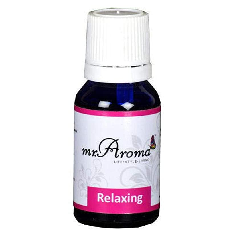 Mr. Aroma Relaxing Vaporizer/Essential Oil