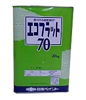 ニッペ エコフラット70 標準色 1液 水性 艶消 (22-90C 20Kg缶)
