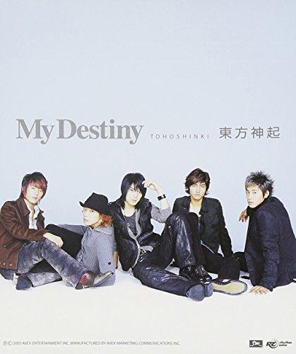 My Destiny ジャケット:表B(全員)×裏F(CHANGMIN[MAX])