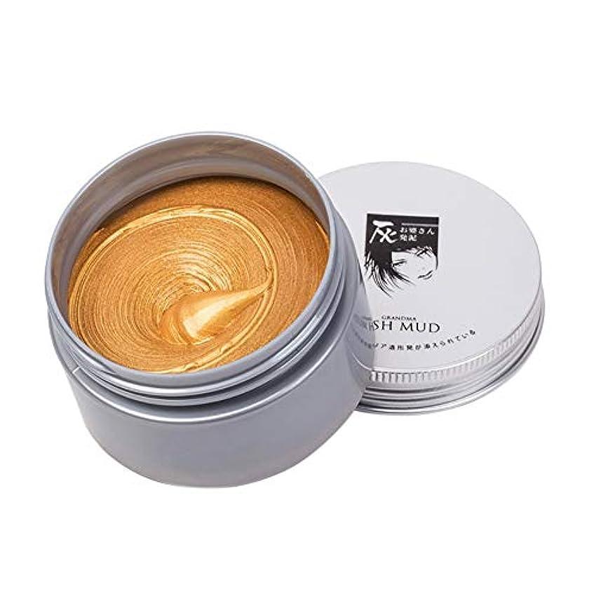 モーテルめ言葉呼吸Dkhsy グラニーヘアグレーワックス一時的なヘアダイクリームカラー泥モデリングファッションスタイル髪7色