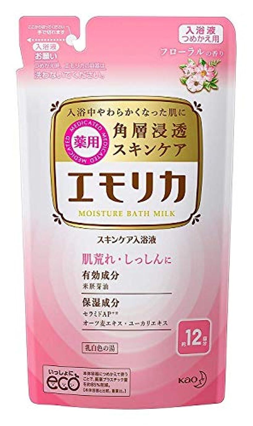 ファックステンポ動員する【まとめ買い】エモリカ フローラルの香りつめかえ用 360ml ×2セット