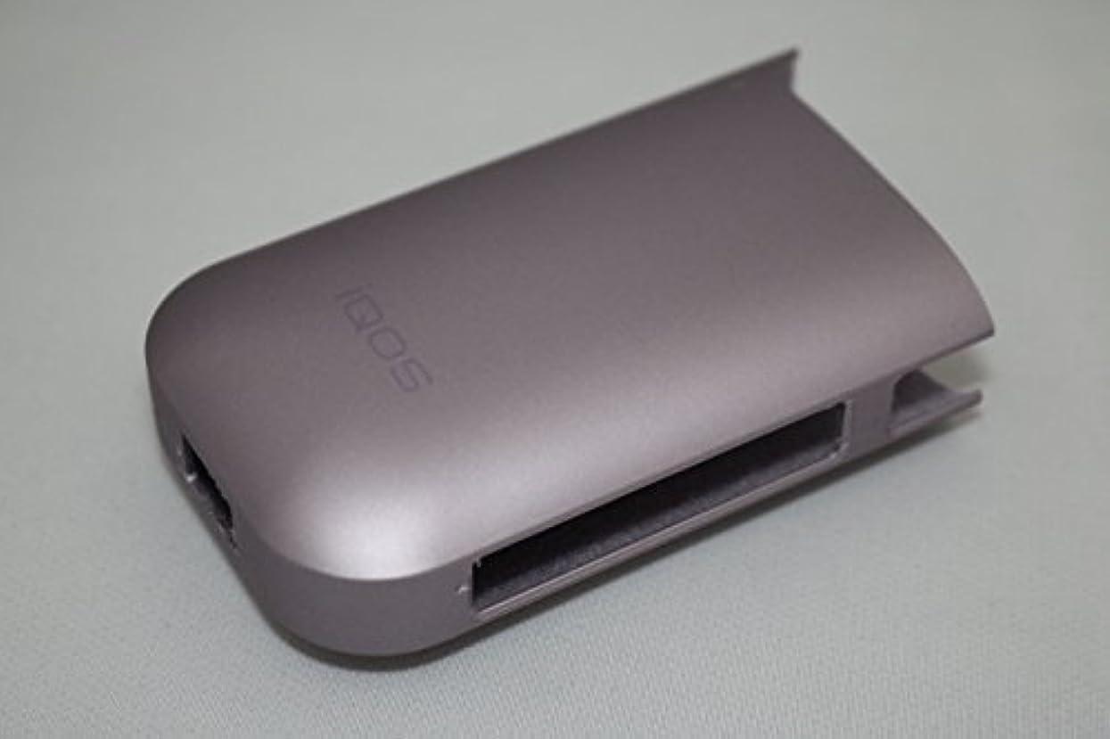 試用マウスピース不測の事態iQOS 専用保護ケース ライトパープル(Light Purple)