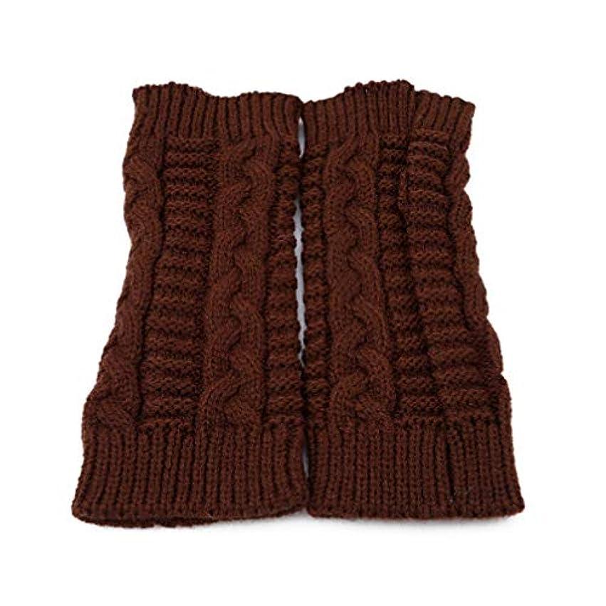 シャワーピケ霧Toporchid 1ペアツイストスレッドソフトニット女性暖かい指なし手袋冬男性ユニセックス固体ミトン(茶色)