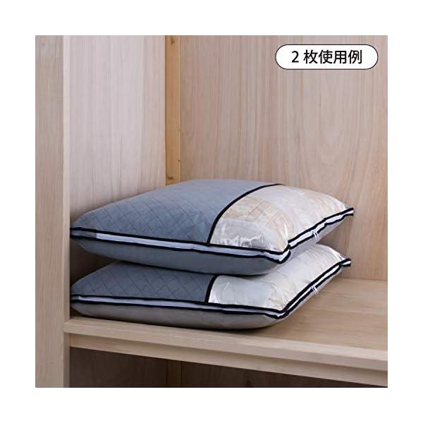 アストロ 羽毛布団 収納袋 シングル用 グレー...の紹介画像6