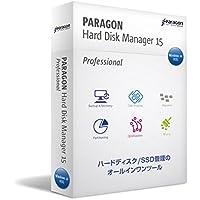 パラゴンソフトウェア Hard Disk Manager 15 Pro シングルライセンス