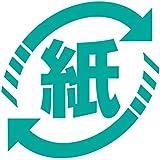 nc-smile ゴミ箱用 分別 シール ステッカー 紙 リサイクル 80mm幅 (シーグリーン)